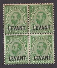 Kappysstamps Id7641 British Offices In The Levant #35 Mint Bk/4 Block Nh