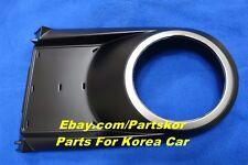 For 2003-08 HYUNDAI Tiburon Coupe SHIFTER CONSOLE TRIM PANEL BLACK A/T GENUINE