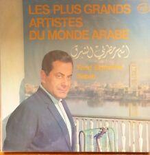 arabic egypt 1972 LP-FARID EL ATRACHE-les plus grands artistes du monde arabe 1