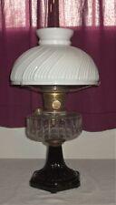VINTAGE ALADDIN CORINTHIAN OIL LAMP 3-TONE COLOR VERY NICE LAMP