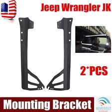 Steel Windshield Mounting Brackets For 52''inch LED Bar Jeep Wrangler JK 07-17