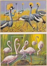 RWANDA  Souvenir sheets BIRDS Flamingo MNH  Sc 660-61   Value $ 40.00