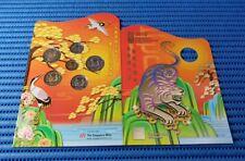 2010 Singapore Lunar Tiger Uncirculated Coin Set Hongbao Pack
