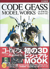 Code Geass Model Works Book