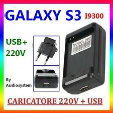 CARICABATTERIA PER BATTERIA SAMSUNG GALAXY S3 GT i9300 RETE DESKTOP USB 220V
