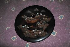 Vintage Maruni Japan Black Lacquer Ware Abalone inlaid Plate 16.5
