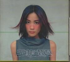 Faye Wong / 王菲 - 唱遊 CW/Outer Box & Booklet (OOP) (Graded:EX/EX) POCD1097