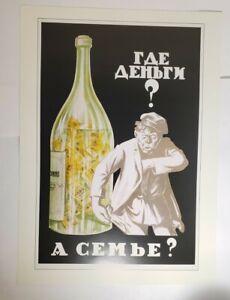 "Soviet Propaganda Poster Russian repro poster 13"" x 9½"" anti alcohol no money"