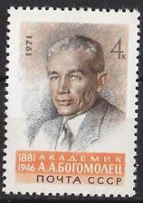 RUSSIA SU 1971 **MNH SC#3853 A. A. Bogomolets physician
