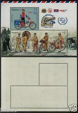 MALAYSIA 2012 Postmen's Uniform Past & Present MS Mint MNH