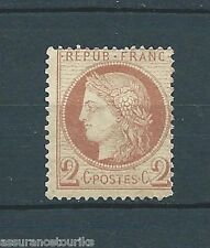 FRANCE - 1872 YT 51 - TIMBRE NEUF(*) sans gomme