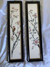 Set of Vintage Hand Painted Porcelain Tiles Framed - Birds & Trees Made in Japan