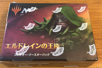Throne of Eldraine Collector Booster Box JAPANESE 12 packs NEW