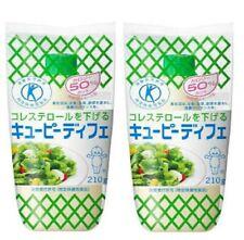 Kewpie Low 50% Cholesterol Mayonnaise Japanese Mayonnaise, 210g (Pack of 2)