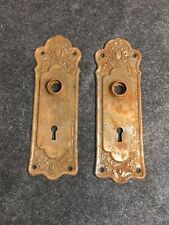 """Lot Of 2 Antique Victorian Pressed Steel Ornate Back Plates W/ Keyhole 8""""x2-5/8"""""""