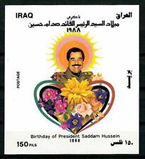 IRAQ  SADDAM HUSSEIN BIRTHDAY 1988 SOUVENIR SC# 1324 MNH