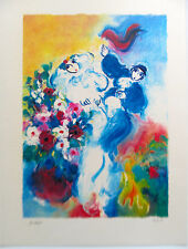 Israeli Art Judaica Ben Avram The Wedding Lithograph Signed Numbered COA