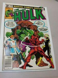 Incredible Hulk #258 Newsstand | 1st Soviet Super Soldiers -Ursa Major Vanguard