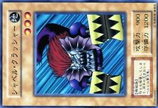 Ω YUGIOH Ω N° 71950093 Shovel Crusher VOL 6