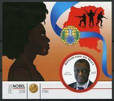 Mali Nobel Prize Winners Stamps 2018 MNH Peace Denis Mukwege People 1v M/S