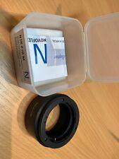 Novoflex Olympus OM to Nikon Z (Z7, Z6, Z6) adaptor