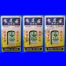 3 BOTTLE of WONG TO YICK Wood Lock Medicated Balm Oil Pain Relief Total 150ml