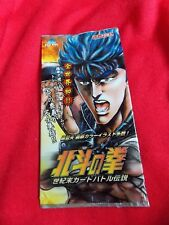Fist of the North Star TRADING CARDS  / 2 cards pack / UK DESPATCH