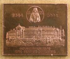 Greece 1994 Halki Theological School Medal Plaque 68x55mm
