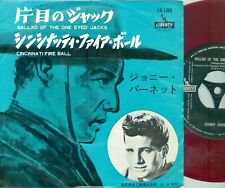 JOHNNY BURNETTE - BALLAD OF THE ONE EYED JACKS ( RED VINYL)  LIBERTY 1961