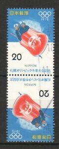 JAPAN 1972 SAPPORO WINTER OLYMPIC GAMES 20 YEN BOBSLEDDING SE-TENANT TETE BECHE