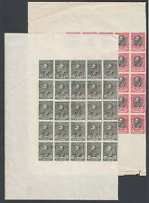 More details for serbia two rare imperforated imperf half sheets of 25 stamps peter i 10p and 30p