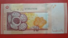 M'sia Muhammad Ibrahim RM10 Banknote ( Crossover First Prefix DT8827938 ) - UNC