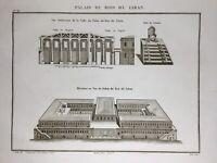 Palais de Bois du Liban Salomon Judaïca Gravure ancienne Archéologie Hébraïque