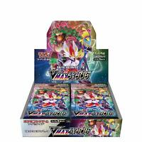 Pokemon Card Game Sword & Shield Enhanced Expansion Pack VMAX Rising BOX JAPAN
