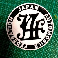 Japan Automobile classic car JAF grille emblem badge Datsun Nissan Toyota JDM