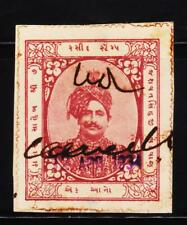 INDIAN PRINCELY STATE WADHWAN 1AN REVENUE FISCAL OLD RARE STAMPS #C8