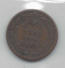 *1863*Usa, First in War Civil War Token, Coin Mart Graded*Ef-40 Corrosion*