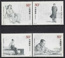 China Stamps 2003-25 110th Anniv of the Birth of Mao Zedong set of 4, MNH, VF
