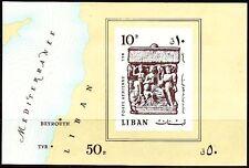 Libanon Lebanon 1978 ** Bl.37 B Denkmal Monument Landkarte map