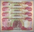 100000 IRAQ DINAR FOR SALE | NEW UNCIRCULATED 25000 25K IQD | BUY IRAQI MONEY <br/> 4 x 25000 IQD - CBI ISSUED - OFFICIAL CURRENCY of IRAQ