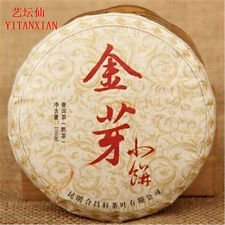 Hot sale!100g  pu'er tea Cake puerh Tea Healthy Chinese Ripe puer tea Black tea