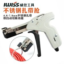 WXF-338 Stainless Steel Cable Tie Tool f/ 4.8-7.8mm Steel Ties Automatic Cutting