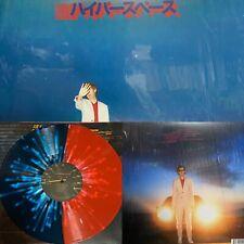 Beck Hyperspace Red blue Split Splatter Colored Vinyl Edition