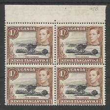 KUT SG145b THE 1949 GVI 1/- BLACK & BROWN IN FRESH MNH MARGINAL BLOCK OF 4 C£88+