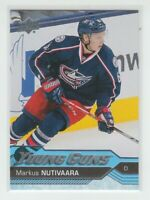 (74860) 2016-17 UPPER DECK YOUNG GUNS MARKUS NUTIVAARA #457 RC
