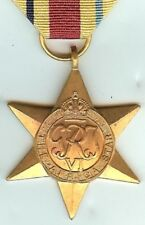 The Africa Star