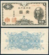 JAPON JAPAN 1 yen 1946  Pick 85 SC / UNC