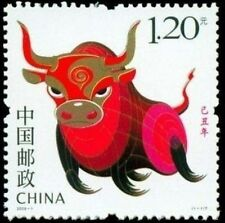 China 2009-1 Lunar New Year Ox single (1 stamp) MNH