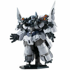 Bandai FW GUNDAM CONVERGE EX27 Second Neo Zeong (CANDY TOY)
