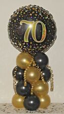 70TH  BIRTHDAY - AGE 70 - FOIL BALLOON DISPLAY - TABLE CENTREPIECE - DECORATION